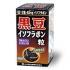 黒豆イソフラボン粒