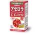 【栄養機能食品】アセロラミックス粒