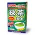 食べる緑茶粉末100%