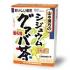 シジュウムグァバ茶100%