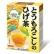 とうもろこしのひげ茶(8g×20包)