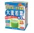 乳酸菌 大麦若葉 ステックタイプ